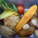 CASSOLETTE de légumes du terroir