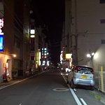 Photo de 1072560