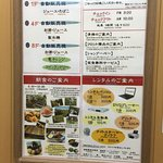 Photo de Fukuoka Floral Inn Nishinakasu