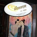 Photo de The Seasons Bangkok Huamark