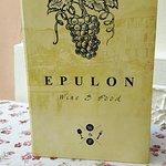 Foto di Epulon