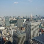 Photo de Tokyo Metropolitan Government Office
