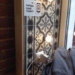 Зарядите свой телефон здесь