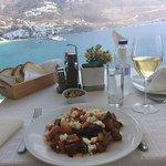 Photo de Aegialis Hotel & Spa
