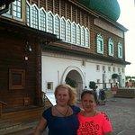 Foto de Museo y Reserva de Historia y Arquitectura de Kolomenskoye