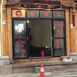 Honghong Smokeless Stone BBQ