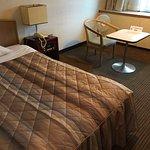Narita Airport Rest House Foto
