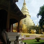 Photo of Wat Phra Singh