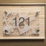 Room #121
