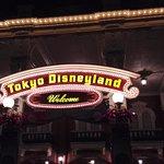 東京ディズニーランドの写真