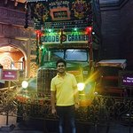Kingdom of Dreams Foto