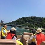 Foto de Hyotan island cruise