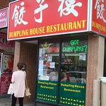 Photo of Dumpling House