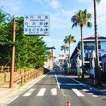 "Main Street ""Hama avenue"". Beautiful white sand beach Shirahama."