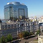 Photo de Mini-hotel Kiev downtown