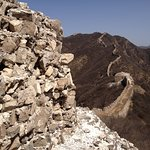 Joe's Untouched Great Wall Hike
