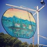 Petros Taverna Foto