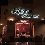 Photo de Upstairs Restaurant