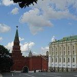Rüstkammer des Moskauer Kremls Foto