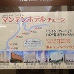 Takaoka Manten Hotel Ekimae Foto