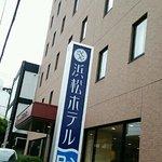 Photo de 1065920