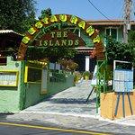 The Islands Restaurant, Moraitia, Corfu