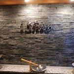 Foto di Shiso Japanese Restaurant