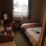 Photo de Hotel Kunimi Gotemba