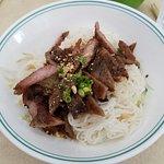 Foto de Pho Vietnamese Restaurant