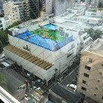 Foto de Citadines Central Shinjuku Tokyo