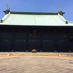Foto de Yushima Seido