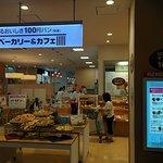 Photo of Hankyu Bakery & Cafe - Eraberu Oishisa 100yen Pan, Aeon Mall Kyoto