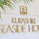 Kurashiki Seaside Hotel