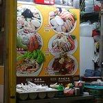ภาพถ่ายของ Chinatown Food Street