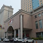 Photo of Luoyang Companionship Hotel
