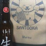 Santooka