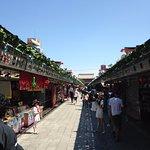 Senso-ji Temple Foto