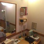 Photo de Toyoko Inn Kagoshima Tenmonkan 1
