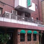 Photo de Business Hotel Shinjuku Town Hotel