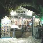 Photo of Cyclades Tavern Restaurant