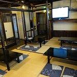 Photo of Hotel Yanagi