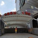 Photo of Hotel B Taipei