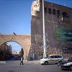 Photo de Al-Athar