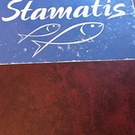 Photo of Stamatis Taverna