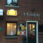 Photo of 't Kriekske