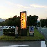 Ashigara Hotspring
