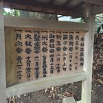 Makata Shrine Photo