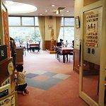 Photo de Kur Resort Yubunesawa