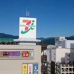 Photo of Ace Inn Matsumoto