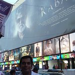 Foto de Sathyam Cinemas